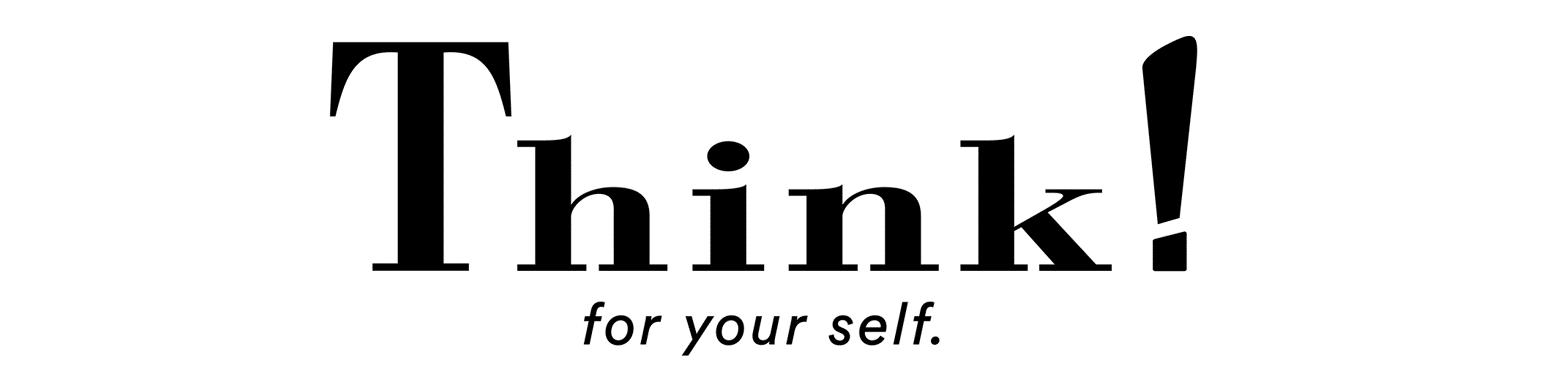 thinkshoes.com- Logo - Bewertungen